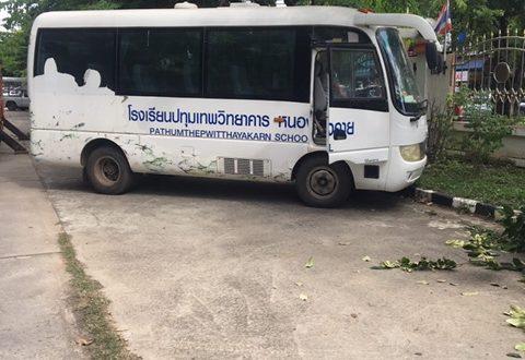Auslandspraktikum Thailand